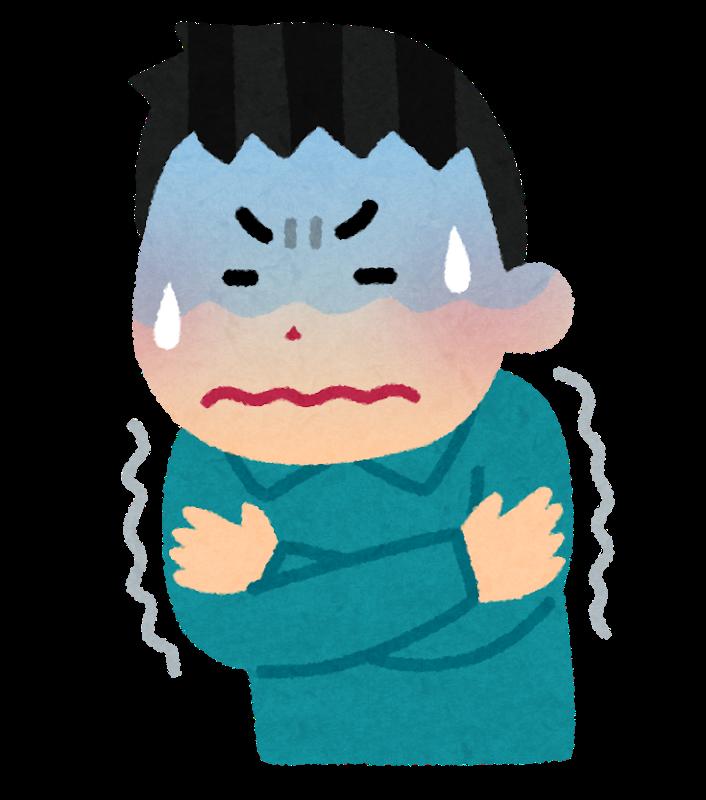 男性の冷え症について