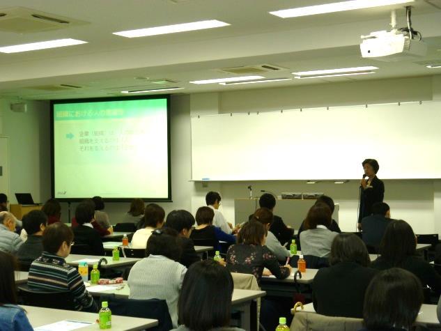 11月18日に全体研修会を開催しました